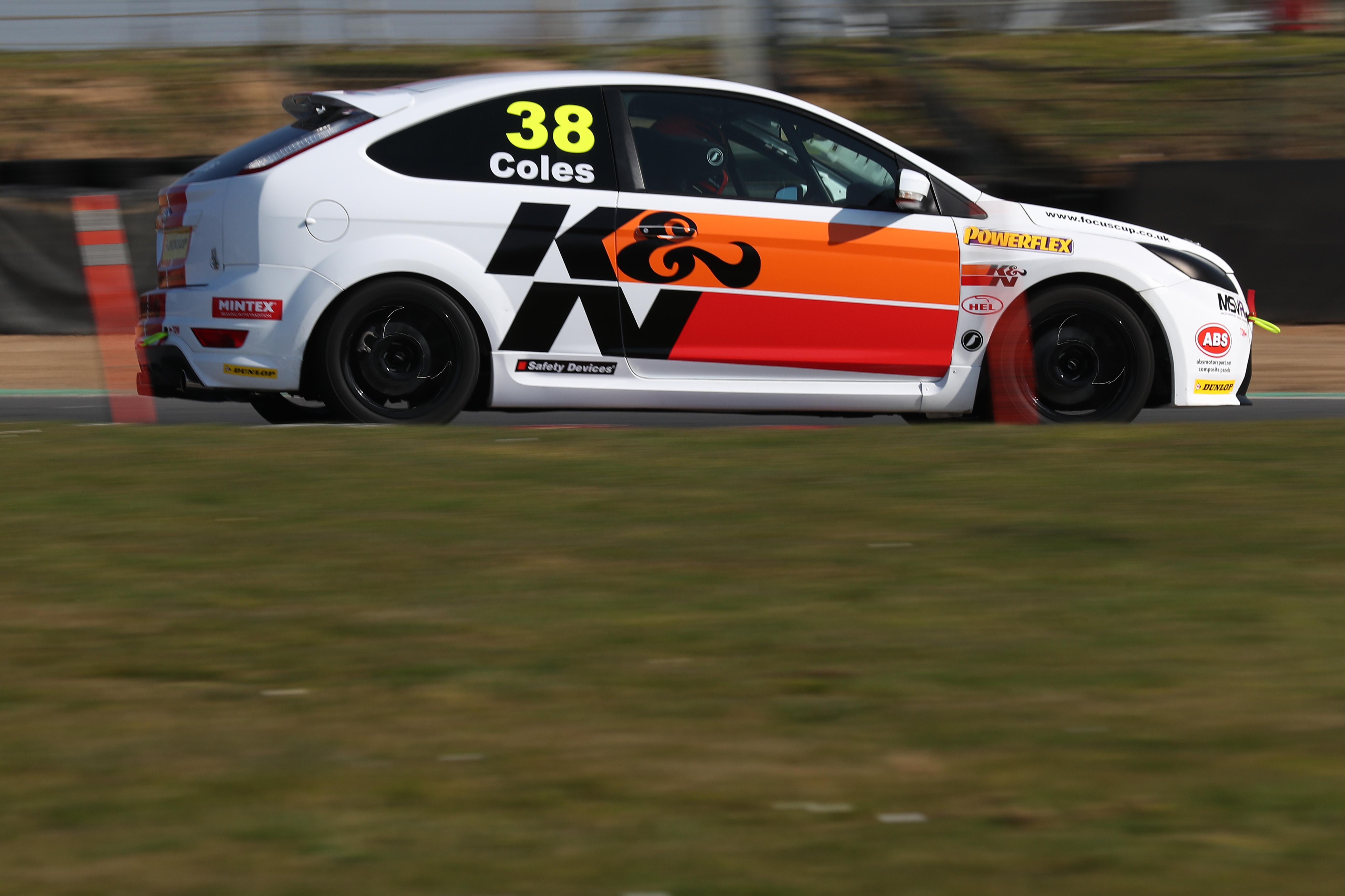 MSVR - Focus Cup